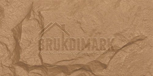 ФД/Песчаник-4к, кремово-коричневый