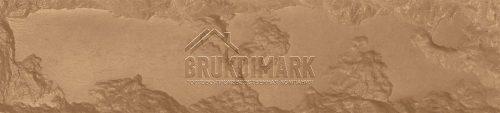 ФД/Песчаник-5к, кремово-коричневый